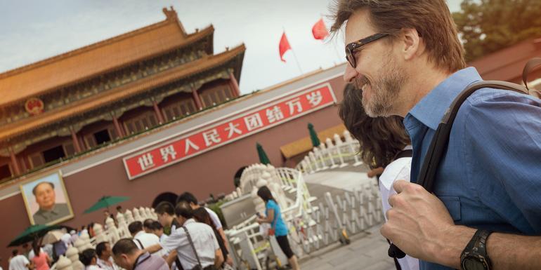 Cover Image of China, Yangtze and Tibet Explorer
