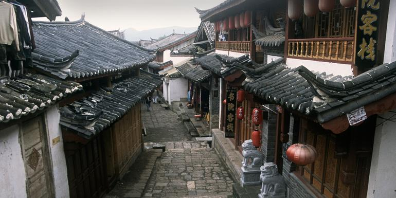 Cover Image of Best of Yunnan
