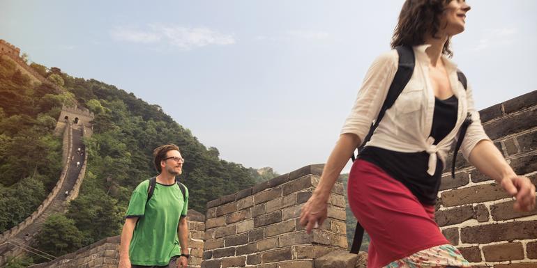 Cover Image of Beijing to Hong Kong Express