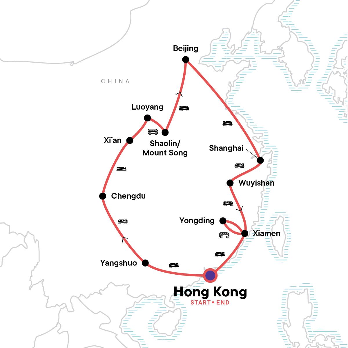 China: Cafés & Karst Mountains Map