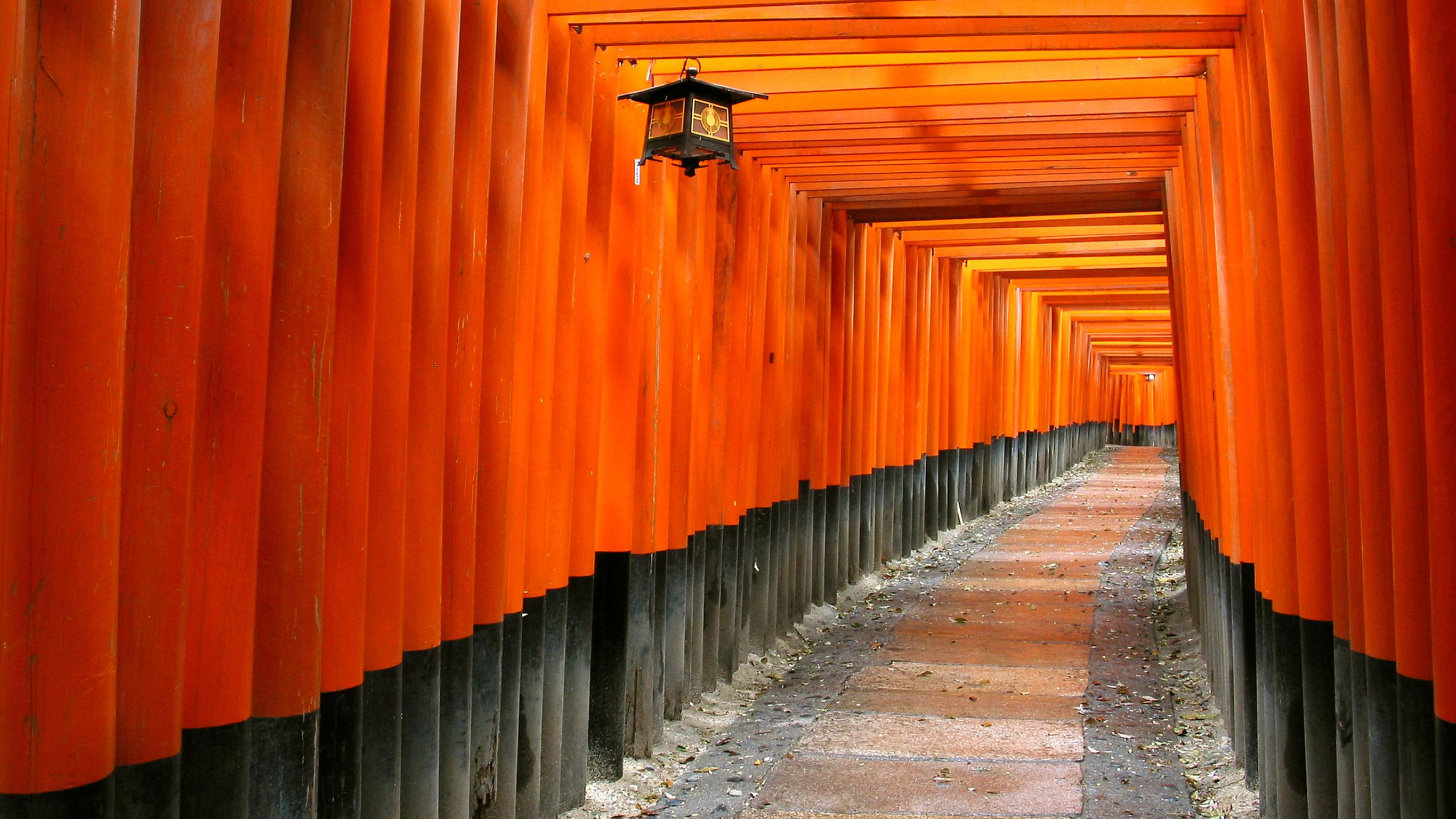Stockists of Backroads of Japan