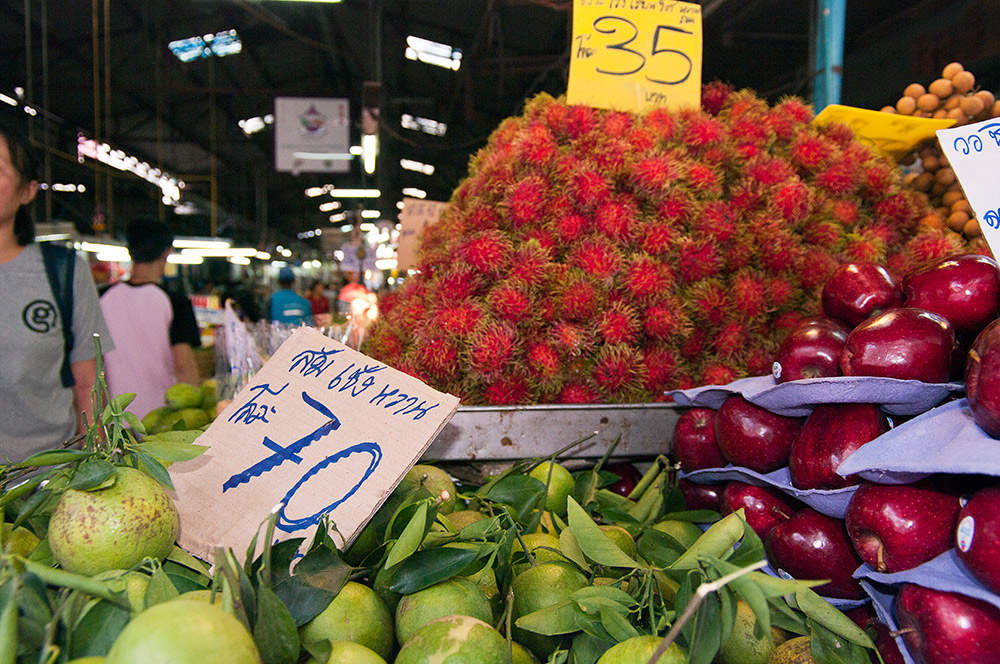 Hairy and fluorescent, the rambutan is built to keep fingers away from what's on the inside.