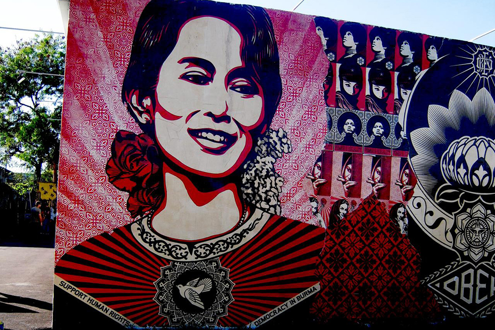 Aung San Suu Kyi is a totem of progress in Myanmar. Photo courtesy of Rob Larsen.