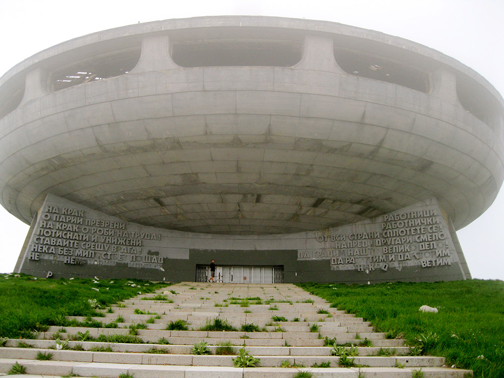 Get extraterrestrial at the one-time meeting hall of Buzludzha. Photo courtesy Athena L.