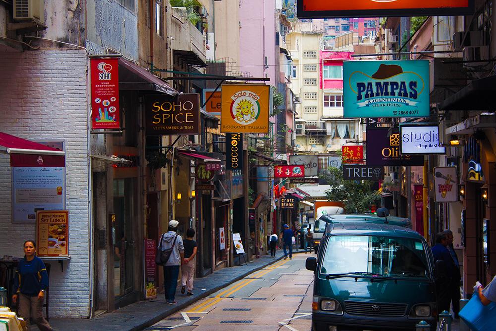 Hong Kong's Hollywood Road.