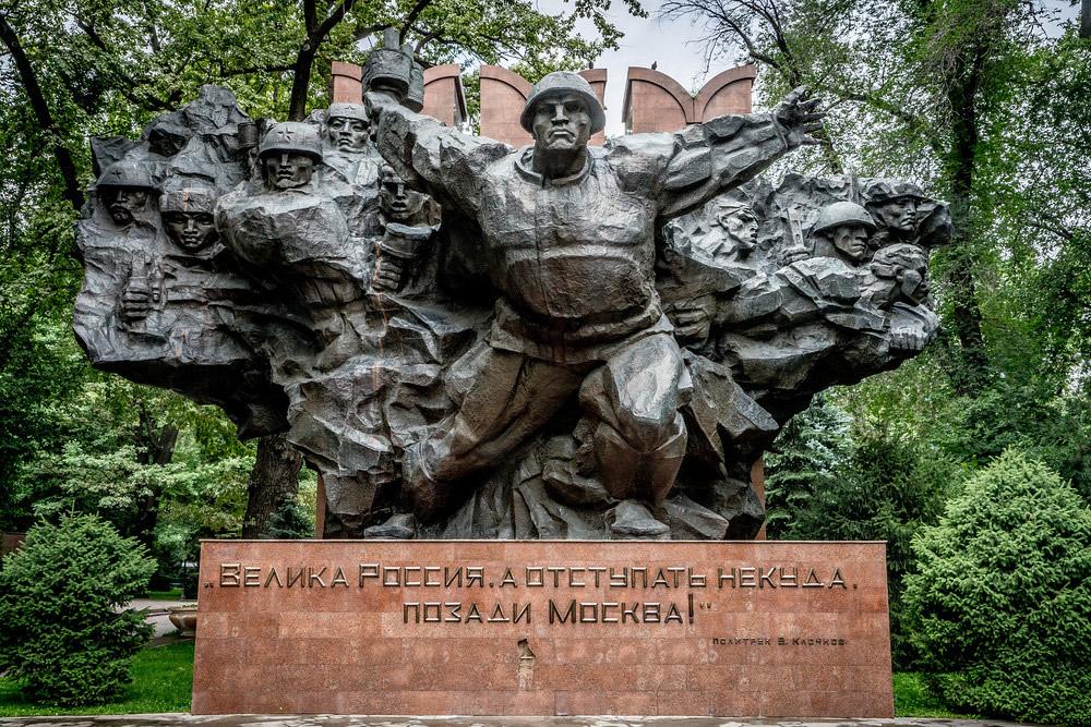 Second World War memorial in Almaty.