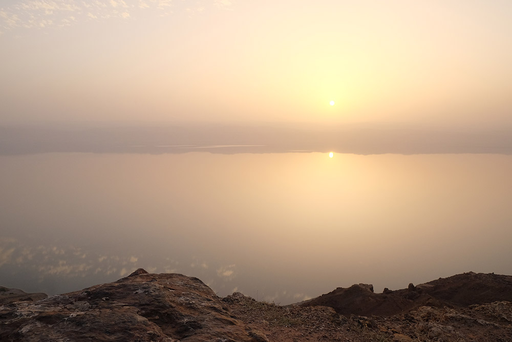 The view overlooking the Dead Sea from the Panorama Café.