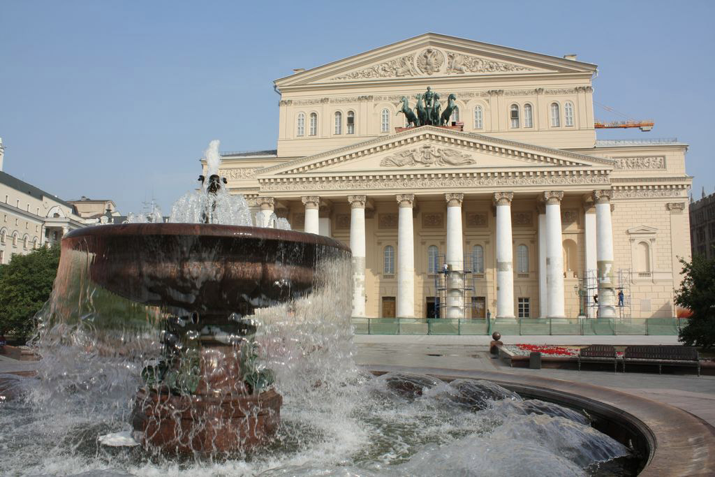 The Bolshoi Theatre.