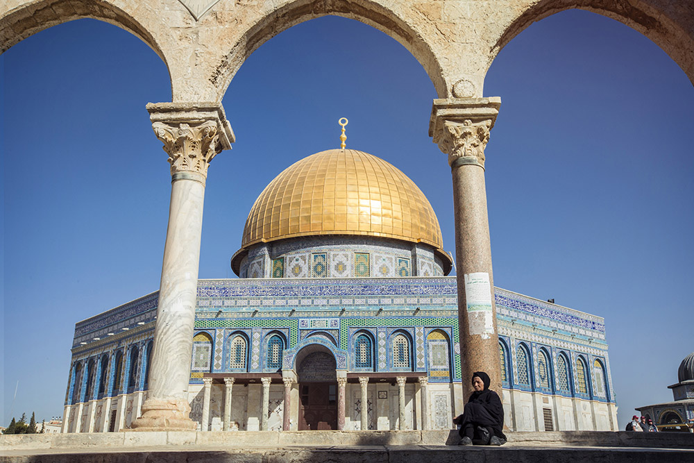 The dome of the Al-Aqsa Mosque in Israel.
