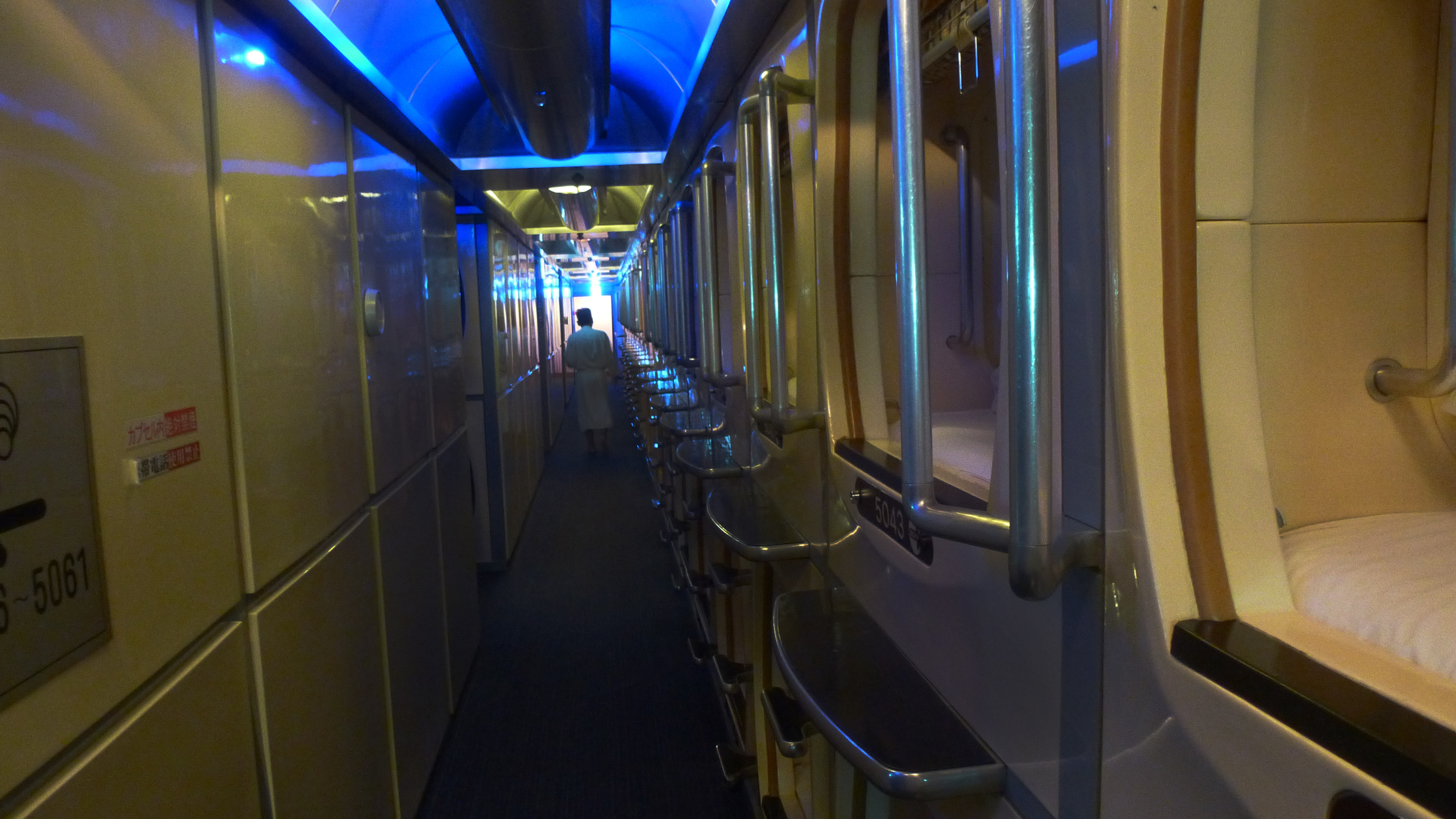 Sleep it off in a capsule hotel. Photo courtesy Igor M.