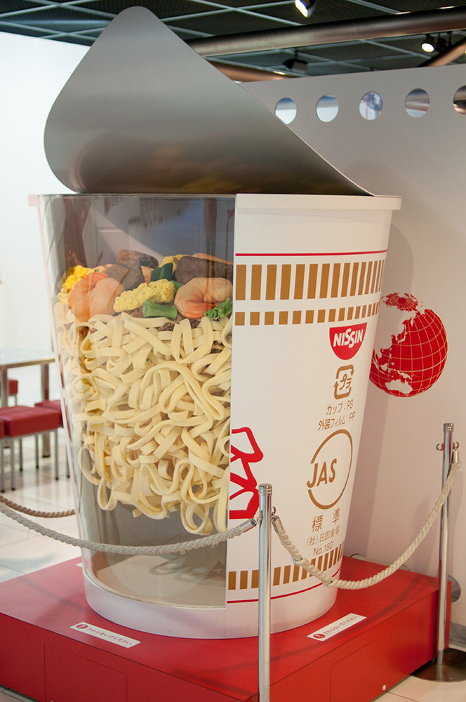 Get yourself to the Instant Ramen Museum and esacpe the cold while learning about soup! Photo courtesy Wiki.
