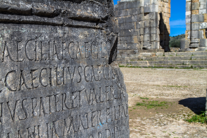 Inscriptions adorn much of the stonework in front of the Basilica.