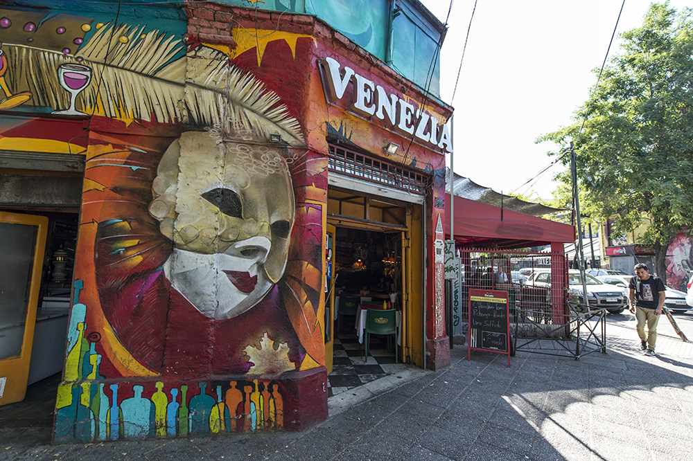 El Venezia was one of Neruda's favourite places to eat.