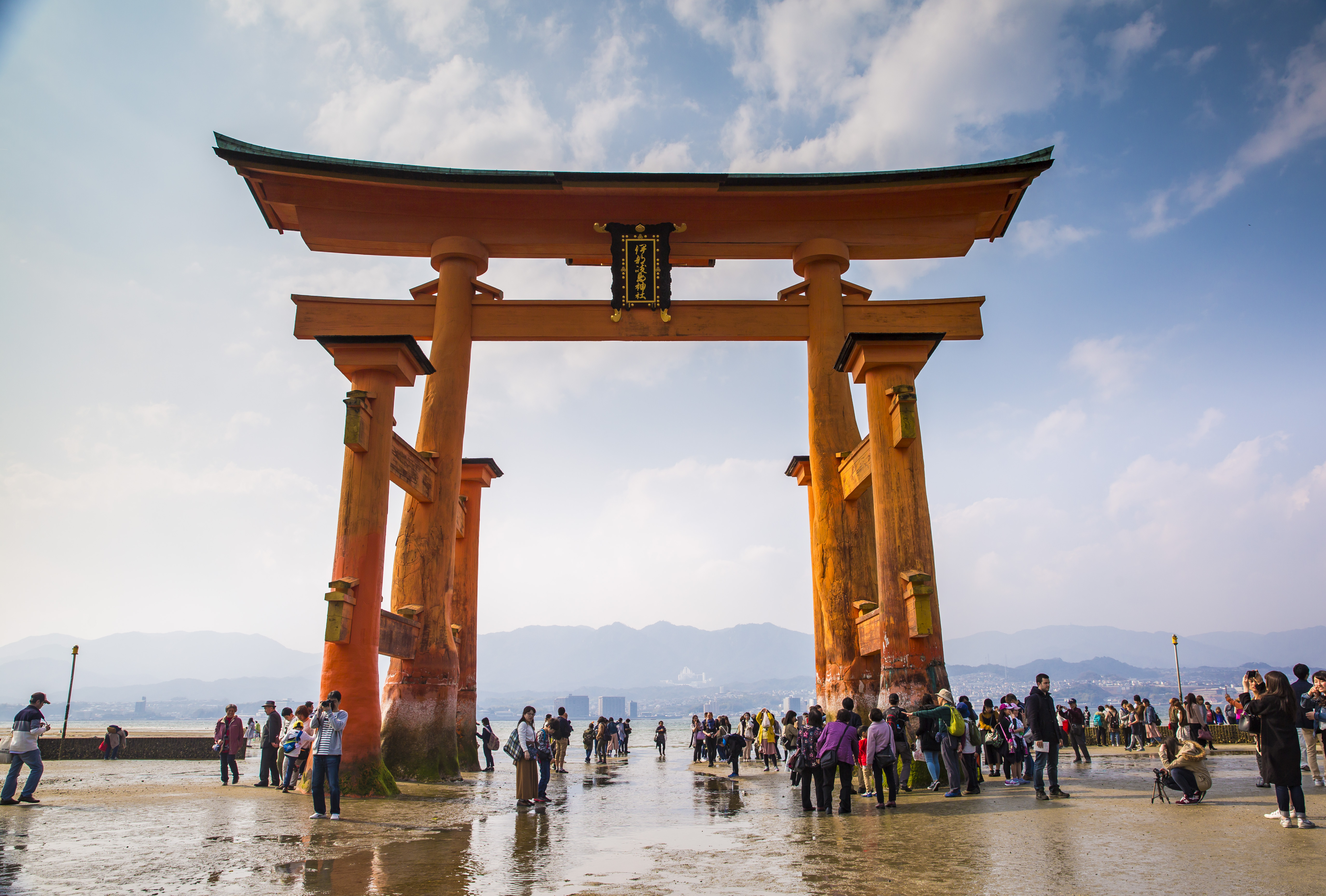 Exciting Japanese Destinations for Fitness and Adventure forecast